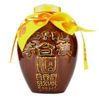 贵州茅台镇酱香型陈年老酒收藏处理纯粮食原浆酒低价白酒批发招商