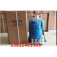 YDS-10-50液氮罐/10升氮生物容器/液氮低温容器/液氮存储容器