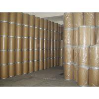 随州佳科 芬纳西泮CAS51753-57-2供应商