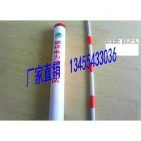 厂家供应电力电信拉线护套(警示管)
