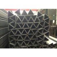 现货销售等边三角钢管¥20#冷拔等边三角管#厚壁三角钢管厂家15006370822