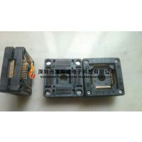 Enplas IC插座 OTQ-80-0.65-04 QFP80PIN