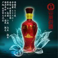 供应北京老酒(十年)精品52度