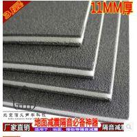 北京信义厂家直销高密度浮筑楼板隔音垫环保隔音减震垫隔音垫地板