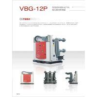 施耐德VBG-12P/1250-31.5KA手车式固封极柱式 高压真空断路器