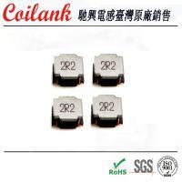 厂家直销 NR5020/1R5 1.5uH/贴片功率电感/NR优质系列磁胶电感