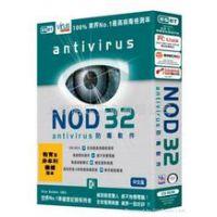 深圳ESET Nod32防毒软件代理商 快速高效的网络安全防护
