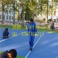 剑桥硅环保的防紫外线PU球场安装 社区室外球场地垫施工