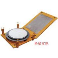 盐源县销售GPZ-KZ抗震盆式支座质量可靠性能稳定