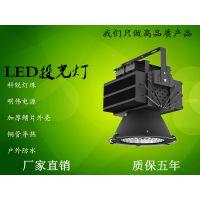LED高杆灯直销质保五年价格实惠