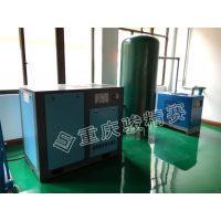 重庆骏精赛空压机超市 大型空压机 小型变频空压机这里都有