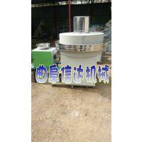 信达牌绿色环保石磨面粉机 创业新选 玉米石磨磨面机