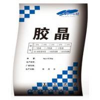 北京华洲建材 胶晶生产厂家 灌浆料母料?