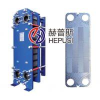 昆明汽水换热器专业生产厂家