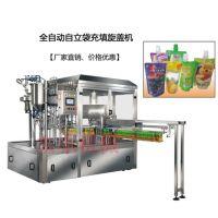 东丰机械ZCX洗衣液灌装旋盖机、吸嘴自立袋灌装机、果汁饮料充填旋盖机