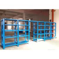 东莞艺绅仓储货架,模具货架,重型货架真正做到货真价实,东莞货架行业的NO1