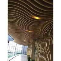 商场室内U型方通天花装饰材料生产厂家(欧百得)铝合金防火装饰铝方通材料_装潢铝板铝方通吊顶生产厂家