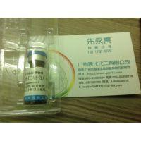 广州亮化化工供应真菌毒素标准品-串珠镰刀菌素标准品,cas:71376-34-6,规格:1mg