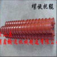 明鑫输送机械(图),优质螺旋托辊,榆林螺旋托辊