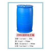 甘肃200升单环塑料桶|化工桶|耐磨、耐腐蚀 厂家直供