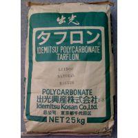 聚碳酸酯PC原料 日本出光 URZ2501注塑级