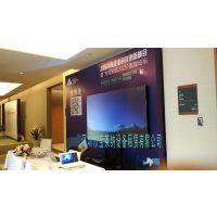深圳厂家 80寸商用电视机出租 立式广告机一体机租赁