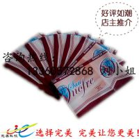 日化收缩标签 广州调味品收缩标签