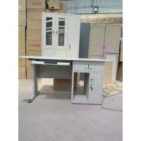 石家庄钢制办公桌*石家庄钢制写字桌*家用钢制电脑桌