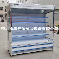 雪尼尔2米分体机式 敞开风幕柜 FMG-2000 风冷全铜管 百果园水果保鲜陈列/牛奶制品类展示