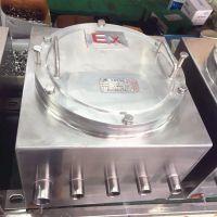 IP65圆形不锈钢防爆接线箱 腾达定制IIC级氢气场所专用防爆控制箱