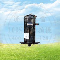 松下压缩机C-SB263H8A,制冷剂R22,电压380-415V,制冷量9600W