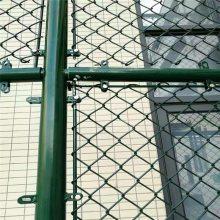 优质勾花网型号 网球场围网多高 球场护栏
