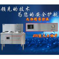 大功率电磁小炒炉多少钱厨房智能化设备 钜兆ASOUTEK CT415