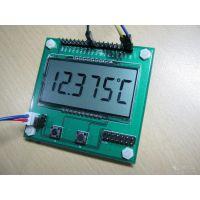 温控器LCD 显示屏 液晶屏 LED背光源 段码屏 VA屏 交期稳 品质高 晶立威