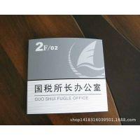 厂家供应直销铝型材、亚克力、弧形办公室标识牌
