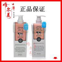 泰国 BEAUTY BUFFET牛奶滋润 防紫外身体乳 美白 身体乳
