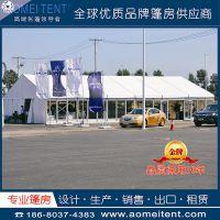 【精品推荐】品牌车展帐篷 广告展览帐篷 汽车试驾活动帐篷