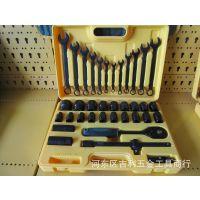 批发套筒扳手工具套装 机修组合工具 37件 五金 手动组合套装