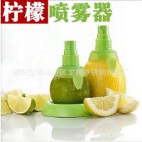 柠檬榨汁喷雾器 迷你果汁调味器手动榨汁器两个装厨房小工具