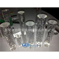 亚克力气泡棒 有机玻璃棒 厂家供应 亚克力棒 透明 气泡