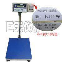 BSWC-30公斤外接打印机报警电子秤多少钱