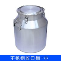 不锈钢桶、不锈钢药桶、不锈钢周转桶、不锈钢料桶、不锈钢制品生产厂家