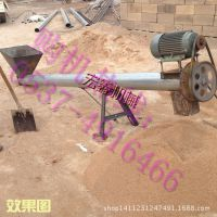 建筑沙子螺旋提升机 特殊材质绞龙片 装粮食用提升机