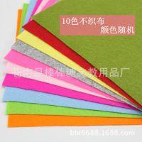 1MM A4不织布 彩色无纺布 diy幼儿园手工材料 10张/包