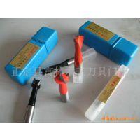 供应木工刀具硬质合金钻头(钻头  排钻 排钻头)