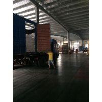 代理高压LDPE/G811/新加坡聚烯烃 /薄利多销,用途:盖子、玩具、家居用品
