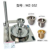 氧化铝粉自然堆积密度仪、镍粉堆积密度仪、检测钨粉安息角测试仪—指定《深圳群隆》