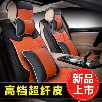 新款 四季3D大包围皮革四季款汽车坐垫 汽车通用座垫座套J215