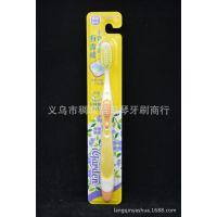 厂家直销 牙刷批发 青蛙牙刷238  高档牙刷 柔丝软毛 超市热卖