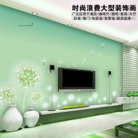客厅电视背景墙纸 卧室影视壁纸布 绿色清新简约现代蒲公英壁画